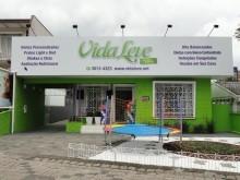 Foto da loja Água Verde